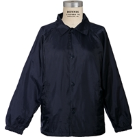 Navy Flannel Lined Jacket with School Logo
