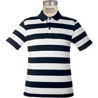Navy & White Stripe Short Sleeve Rugby Jersey Polo with School Logo